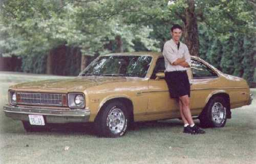 Novaresource Chevrolet Nova History. To Memorate The Olympic Games In 1976 Chevrolet Created Gold Medalist Nova. Chevrolet. 1976 Chevy Nova Wiring Harness At Scoala.co